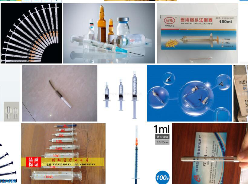 High Intensity UV Light Source Curing Glue Manufacturer