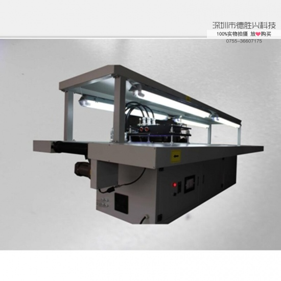 104*25mm Water Cooling UV LED Curing System