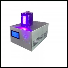 365nm UV Curing Lamp