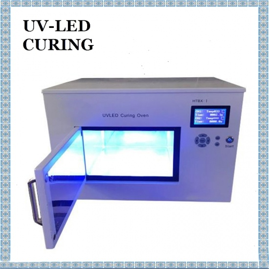 Factory Price LED Curing Box UV Ink Curing Oven UV Chamber